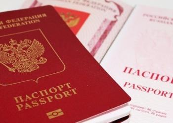Новый паспорт РФ