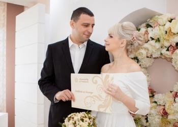 Регистрация и оформление гражданского брака