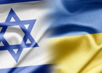 Безвизовый режим с Израилем — информация гражданам Украины